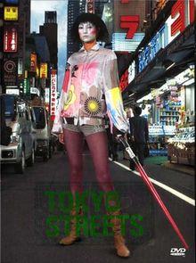 Tokyo Streets von AV Visionen GmbH | DVD | Zustand sehr gut