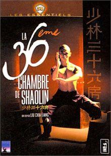 La 36e chambre de Shaolin [FR Import]