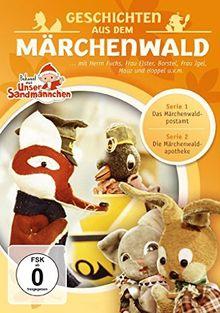 Unser Sandmännchen - Geschichten aus dem Märchenwald: Serie 1 & 2