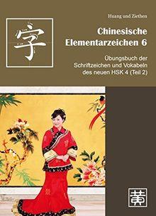 Chinesische Elementarzeichen 6: Übungsbuch der Schriftzeichen und Vokabeln des neuen HSK 4 (Teil 2)