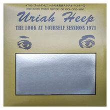 The Look at Yourself Session 1971 (Japan Edition) [Vinyl LP]