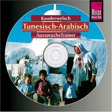 Reise Know-How Kauderwelsch Tunesisch-Arabisch AusspracheTrainer (Audio-CD): Kauderwelsch-CD