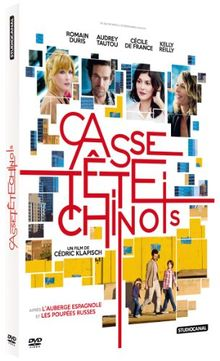 Casse-tête chinois [FR Import]