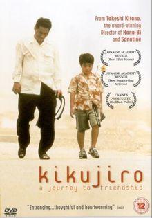 Kikujiros [UK Import]