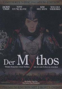 Der Mythos (Limited Premium Edition, 3 DVDs im Metal-Pack)