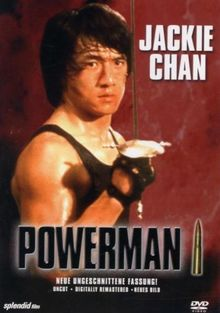Powerman I (Uncut Version)