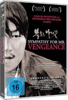 Sympathy for Mr. Vengeance (DVD)