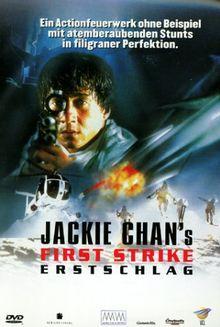 Jackie Chan's Erstschlag (First Strike)