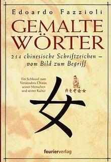 Gemalte Wörter - 214 chinesische Schriftzeichen - vom Bild zum Begriff