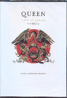 Queen Live In Japan 1985