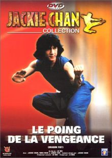 Le Poing de la vengeance [FR Import]