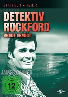 Detektiv Rockford - Staffel 4.2 [3 DVDs]