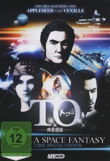 TO - A Space Fantasy (Special Edition) [2 DVDs]