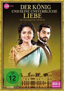 Der König und seine unsterbliche Liebe - Ek Tha Raja Ek Thi Rani (Box 6) (Folge 101-120) [3 DVDs]