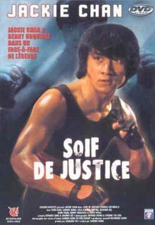 Soif de justice [FR Import]