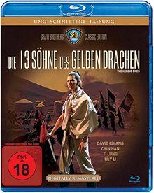 Die 13 Söhne des gelben Drachen (Shaw Brothers) - uncut- [Blu-ray]