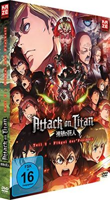 Attack on Titan - Anime Movie 2 DVD
