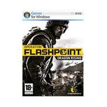Operation Flashpoint: Dragon Rising [Englisch Uncut]