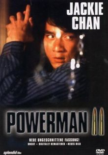 Powerman II (Uncut Version)