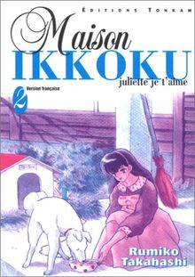 Maison Ikkoku, Tome 2 :
