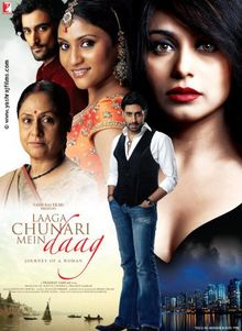 Laaga Chunari Mein Daag [UK Import]