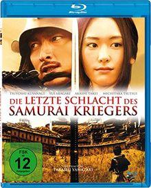 Die letzte Schlacht des Samurai Kriegers [Blu-ray]