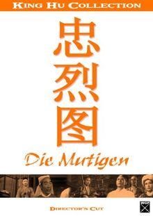 Die Mutigen [Director's Cut]