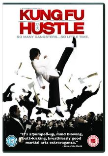 Kung Fu Hustle [UK Import]