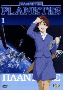 Planet-Es, Vol. 01