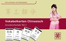 Vokabelkarten Chinesisch: Grundwortschatz, Teil 3