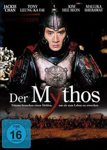 Der Mythos (Einzel-DVD)