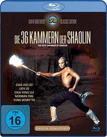 Shaw Brothers - Die 36 Kammern der Shaolin Real BD