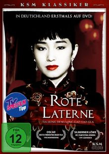 Rote Laterne - Raise The Red Lantern (KSM Klassiker inkl. Booklet)