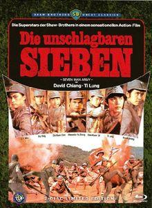 Die unschlagbaren Sieben - Uncut [Blu-ray] [Limited Edition]