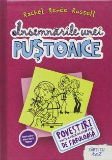 Insemnavile unei pustoaice (1) (Romanian)