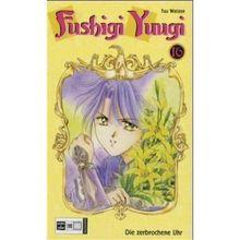 Fushigi Yuugi 16: BD 16