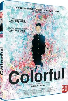 Colorful [Blu-ray] [FR Import]