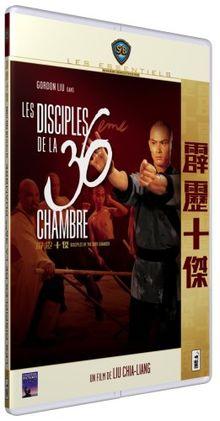 La 36e chambre de Shaolin (Version Pocket) [FR Import]