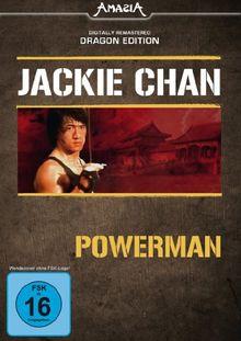 Powerman I (Dragon Edition)