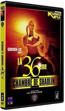 La 36 eme chambre de shaolin [FR Import]