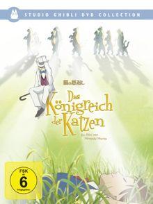 Das Königreich der Katzen (Studio Ghibli DVD Collection)(Deluxe Special Edition) [2 DVDs] [Deluxe Edition]