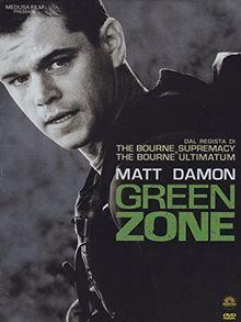 Green zone (metal box) [IT Import]