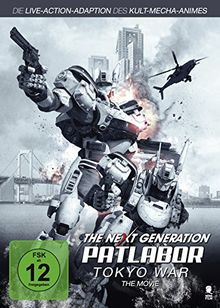 The Next Generation: Patlabor - Tokyo War (The Movie)