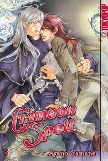 Deutsch NEUWARE Tokyopop Ein verbotenes Spiel Manga