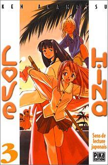 Love Hina. Tome 3