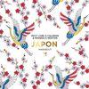 Japon : Petit livre à colorier & pensées à méditer