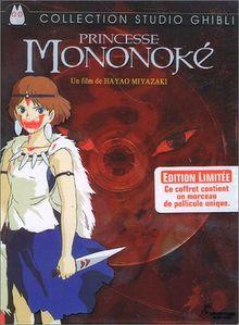 Princesse Mononoké - Édition Collector [inclus un morceau de pellicule certifié et numéroté]