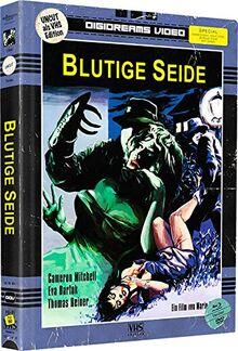 Blutige Seide - Mediabook (plus Bonusfilm: Killerfish ) limitierte Auflage 250 Stück!!! [Blu-ray]