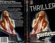 Le guetteur (Thriller)