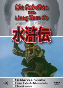 Die Rebellen vom Liang Shan Po, Teil 14 bis 16